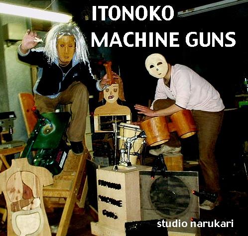 Itonokom111