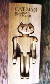 Catman1_2